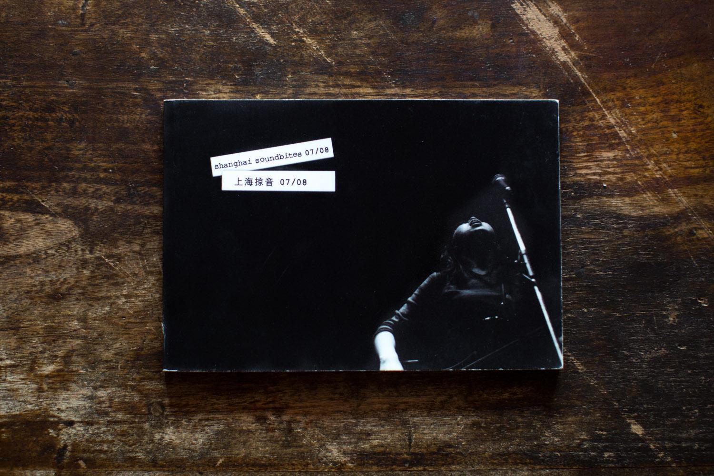books-tim-franco-6298.jpg