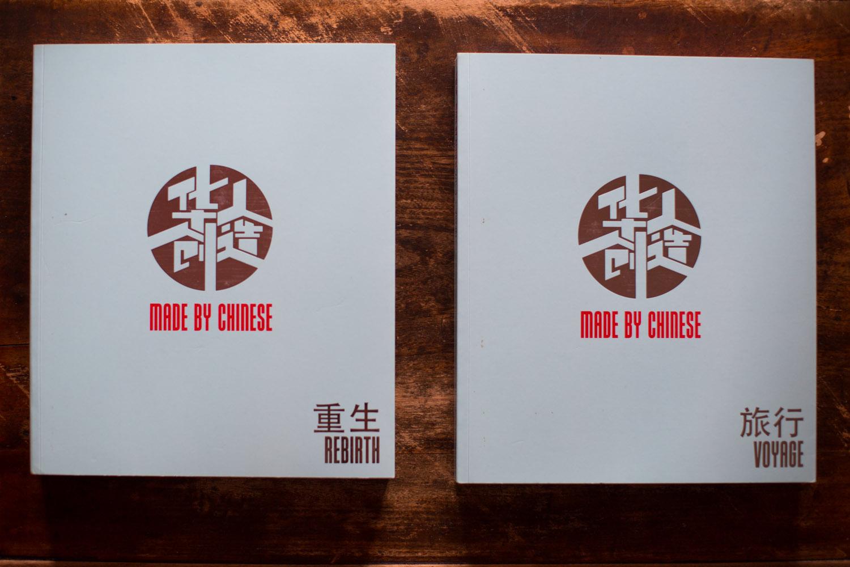 books-tim-franco-6304.jpg