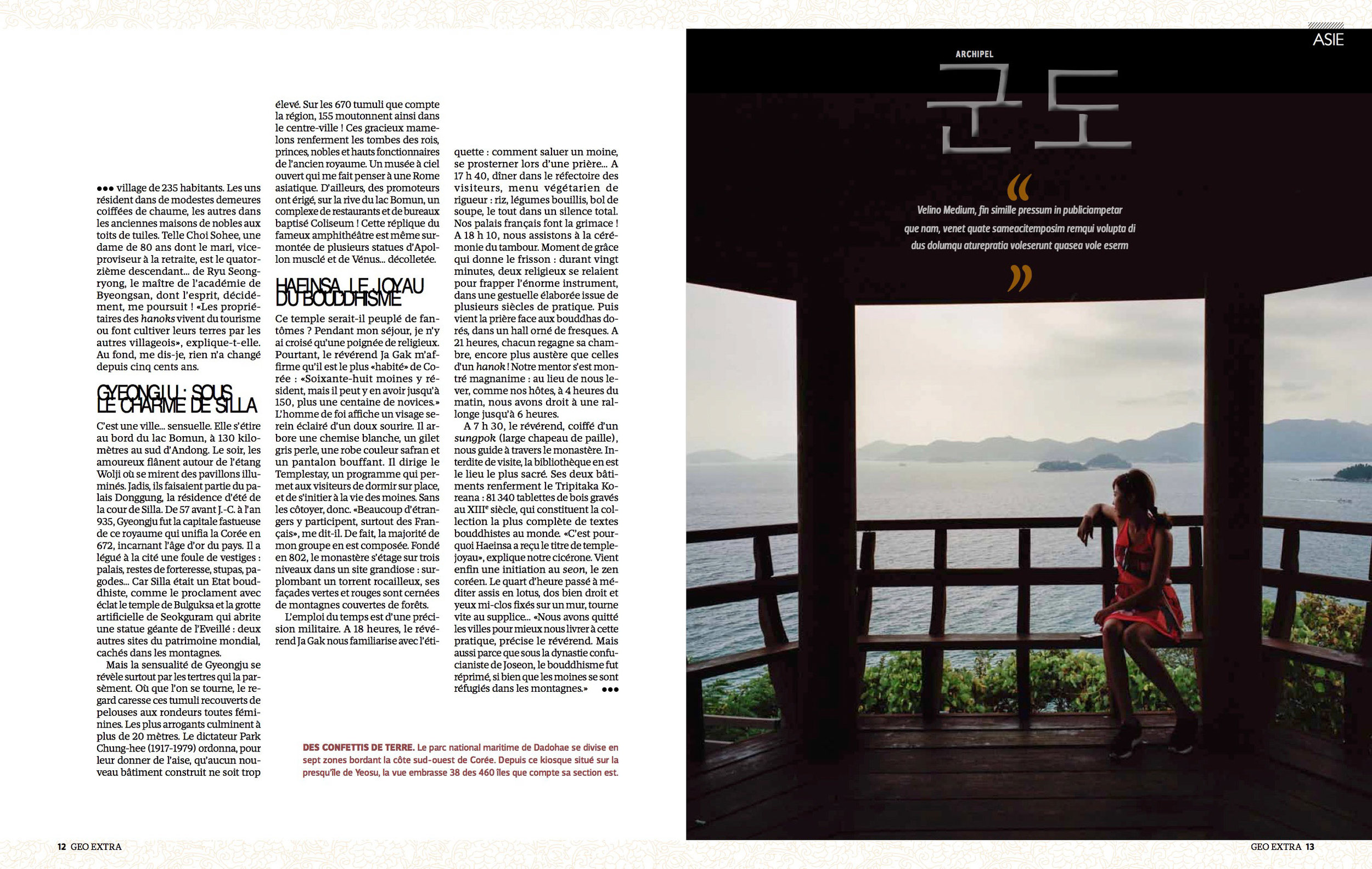 geo-travel-korea-photographer-06.jpg