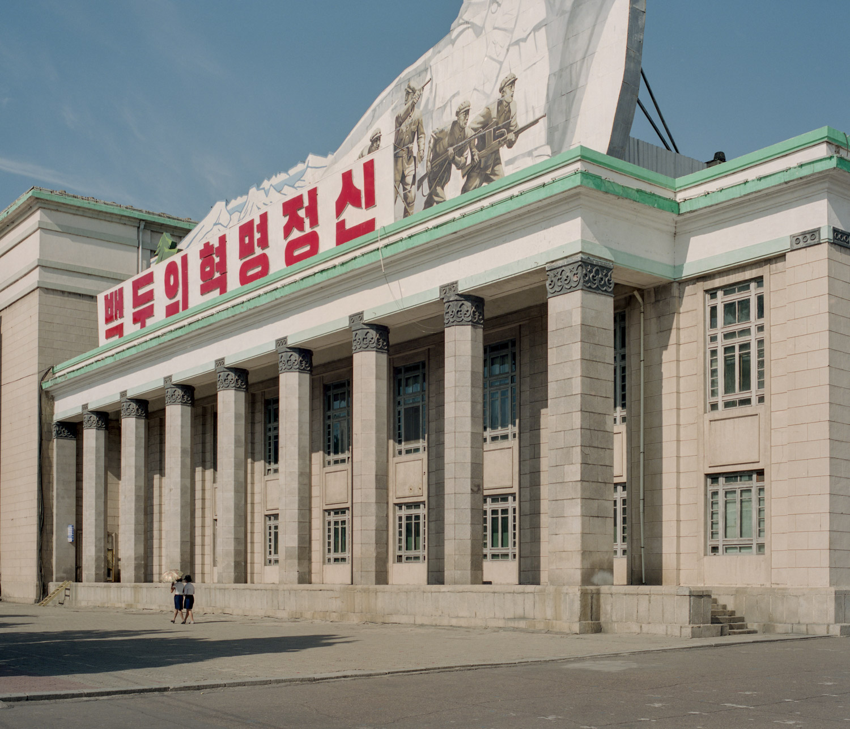 NK-largeedit-004.jpg