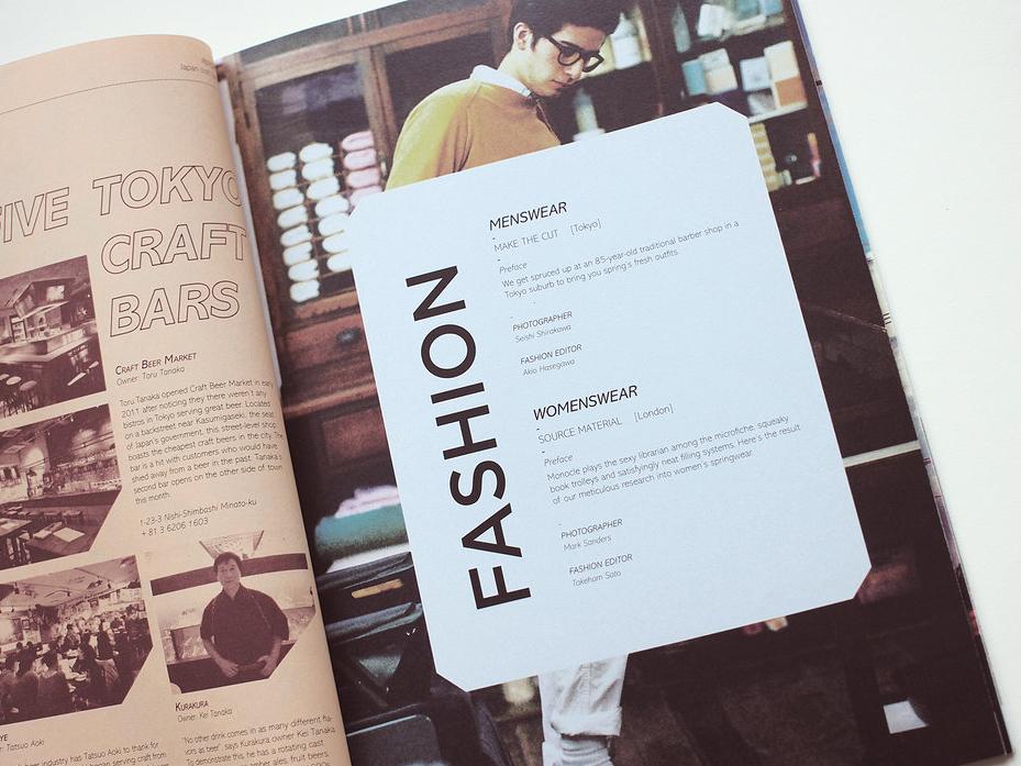 Acute - Magazine réalisé avec Audrey Manlot - ECV - 36.49.png
