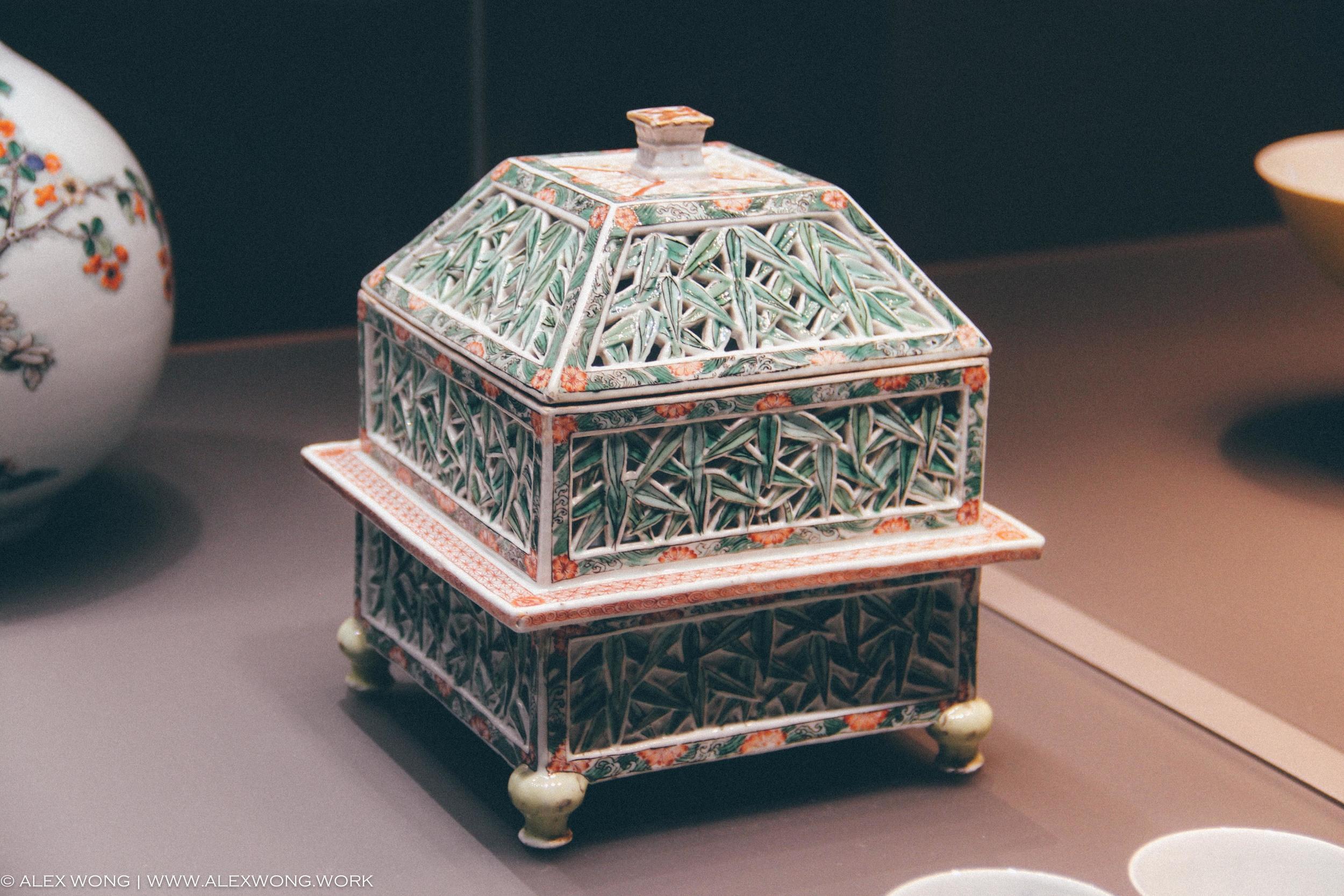 London - Ming Vase.jpg