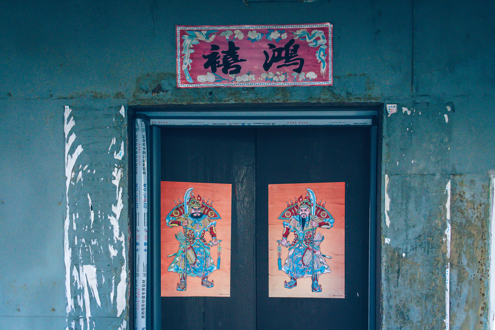 hongkong-1263.jpg