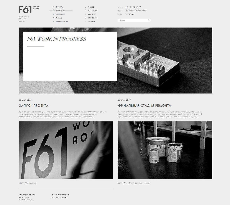 f61_19.jpg