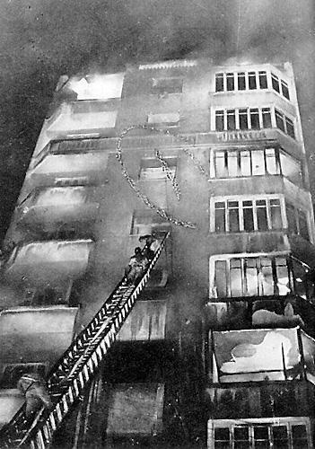 Um grande incêndio determinou o fechamento do Hotel Vogue