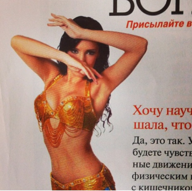 Modeling in Russian fashion magazine