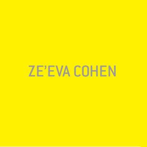 ZeevaCohen.jpg