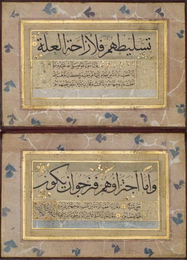 Hafiz Osman