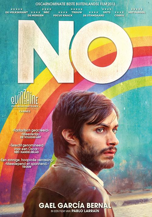 NO-Inlay-DVD-1.jpg