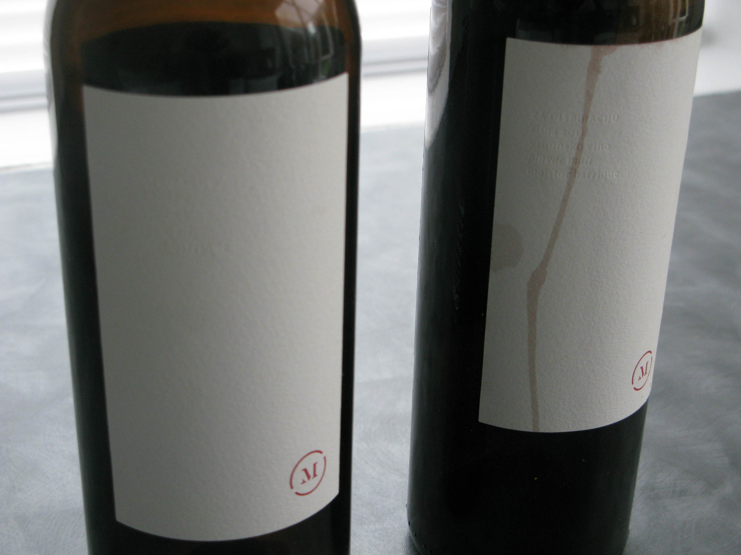 The Plavac Mali Majstor Barrique from Stina is one of our favourite reds from Croatia. We enjoyed two bottles with friends recently. Guess which bottle had the Vacu Vin pourer inserted