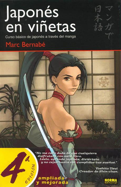 Japonés en viñetas (4ht edition)
