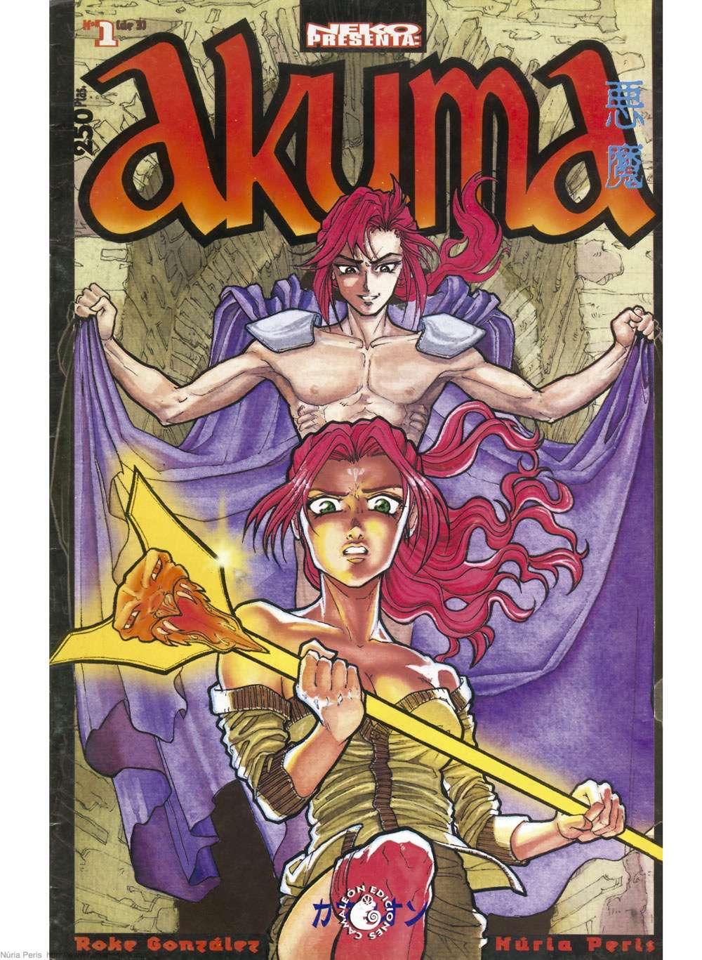 Akuma_Cover_web.jpg