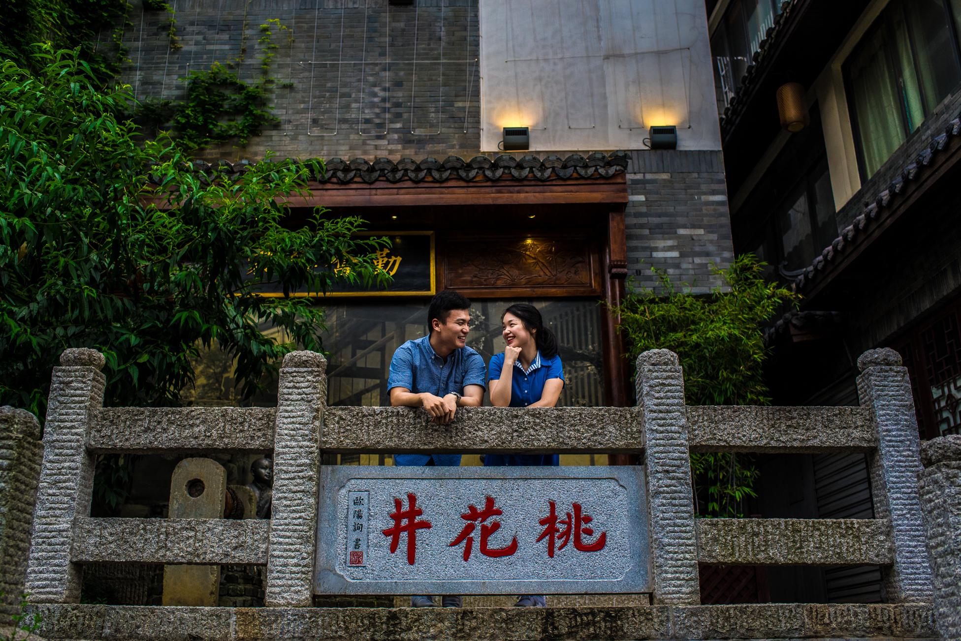 Hunan Wedding Photographer