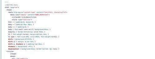 6 Common API Errors — Runscope Blog