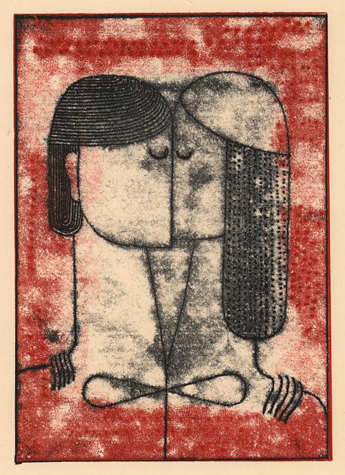 """Couple#258, monotype 9""""x10"""""""