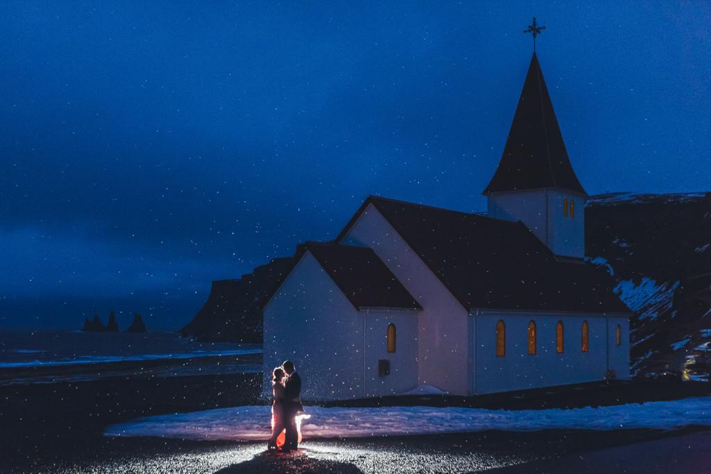 rl-engagement-Iceland-Lynda+Serey-6.jpg