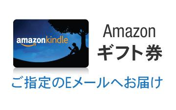 6_jp_in_app.jpg