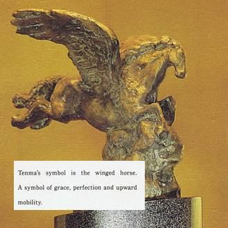 Tenma info.jpg