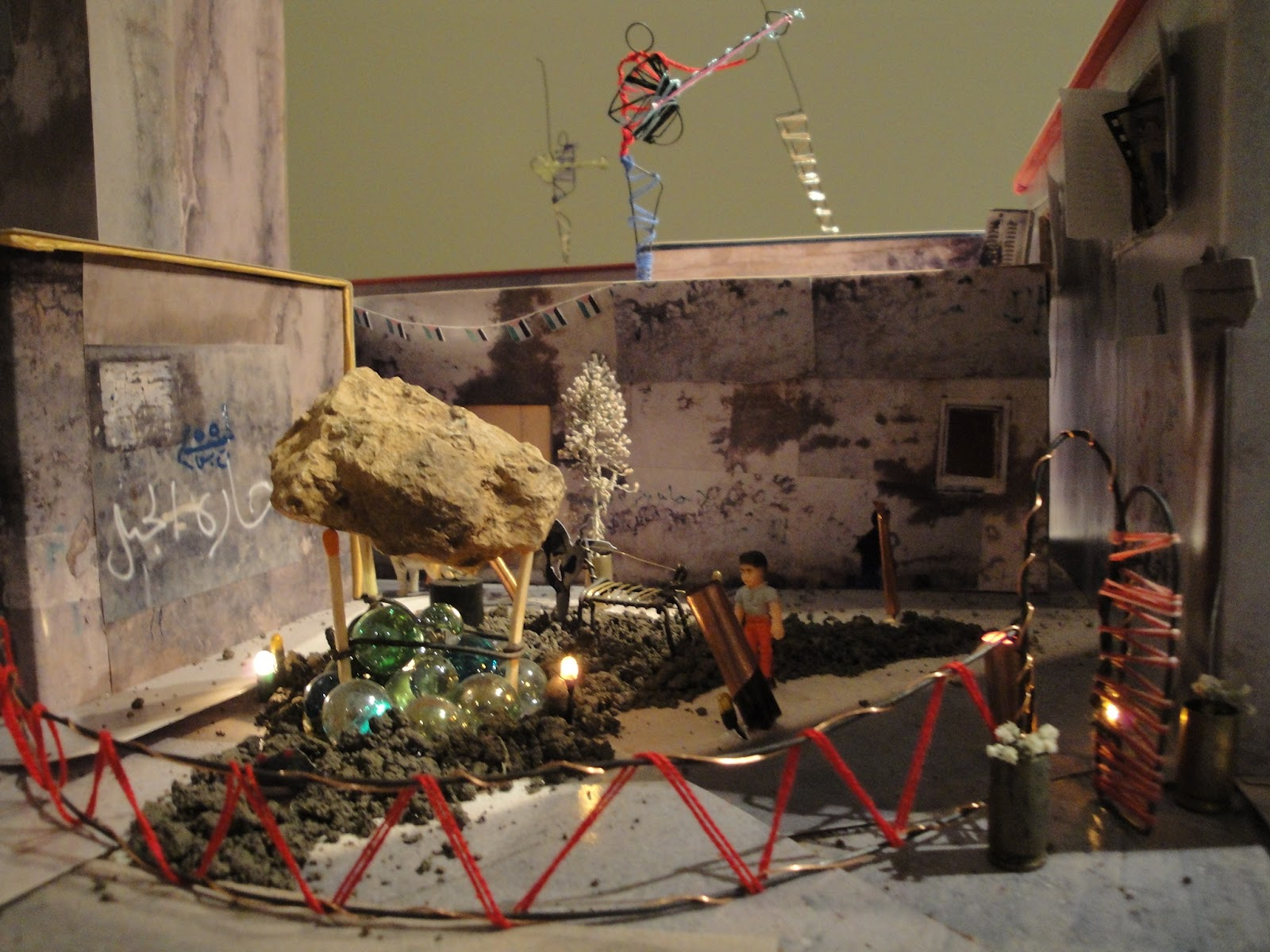 wafa hourani detail 6 saatchi gallery.jpg