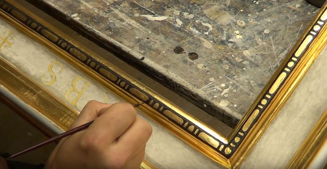 casseta frame detail 2.JPG