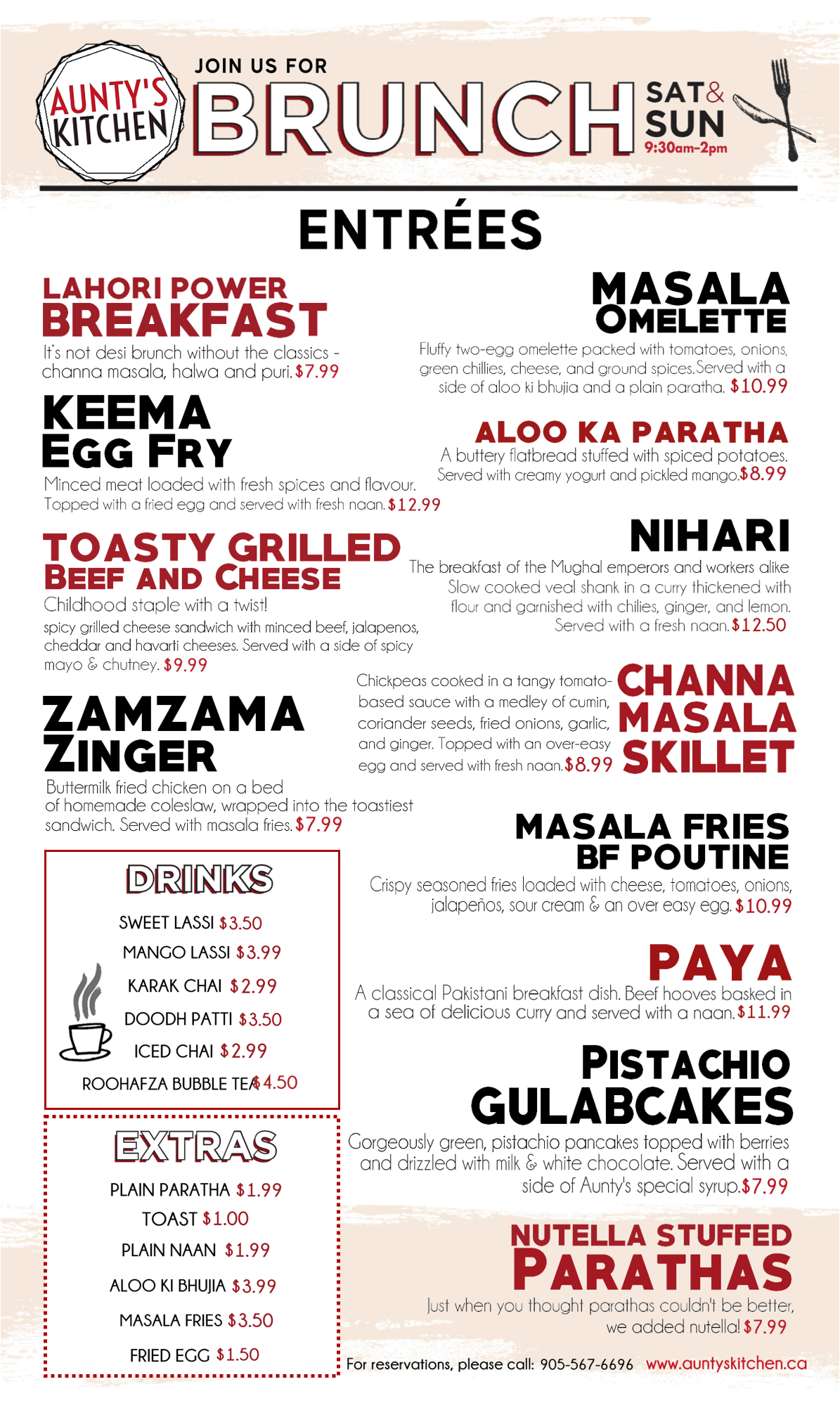 sorrrrry brunch menu.png