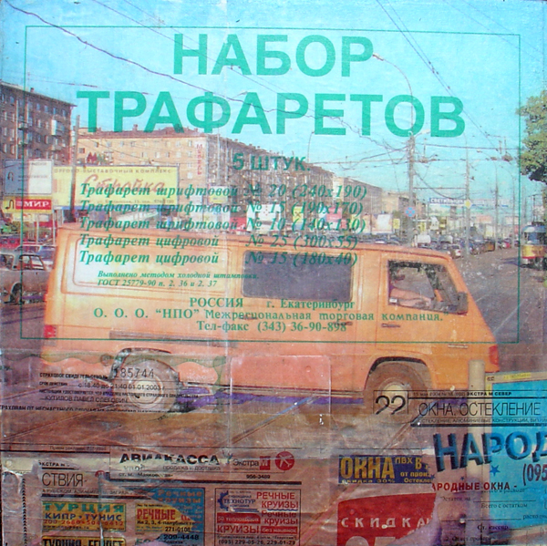 northmoskva.jpg