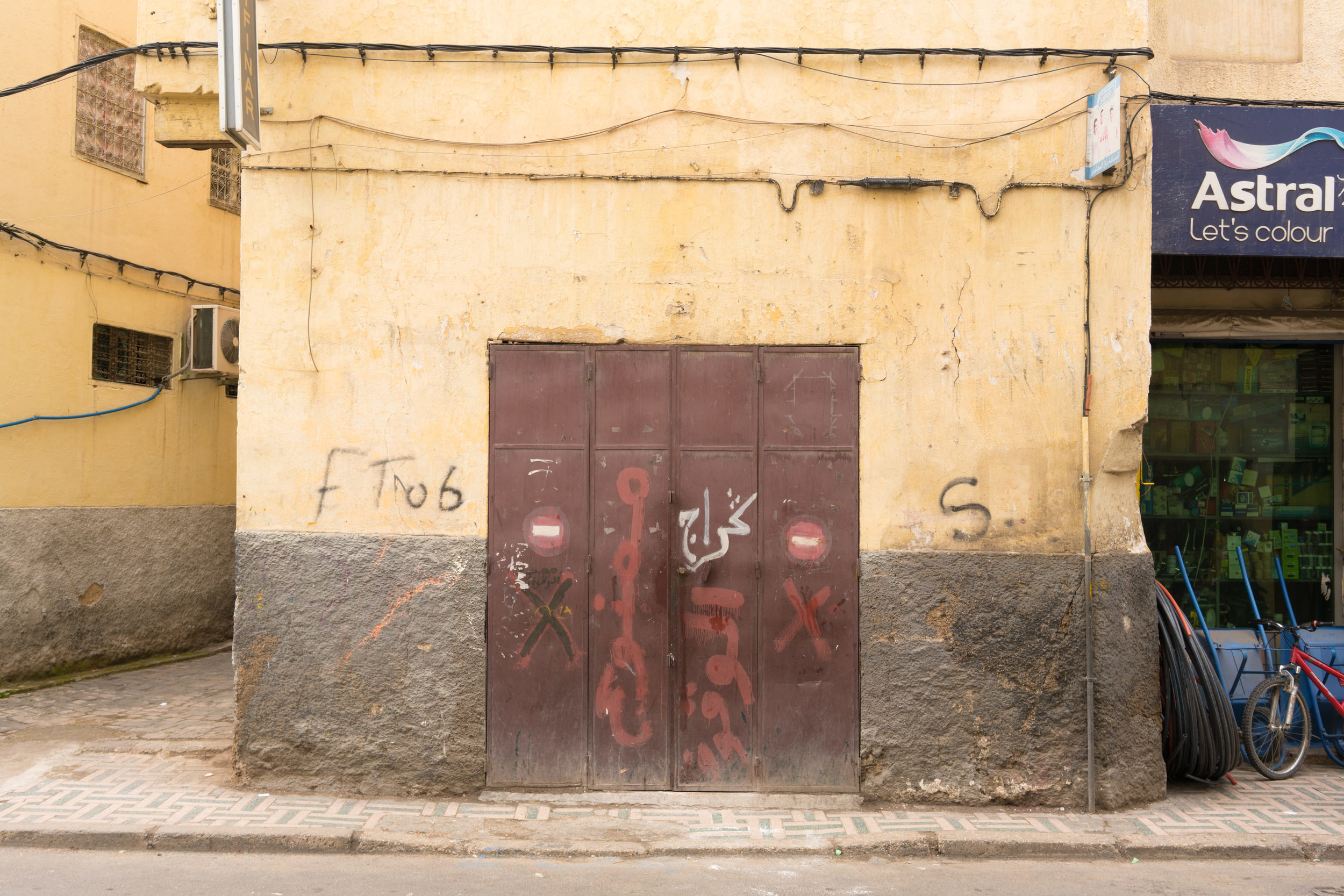 futuristphil_Morocco_4_20_2018_RXfull (355 of 434).jpg
