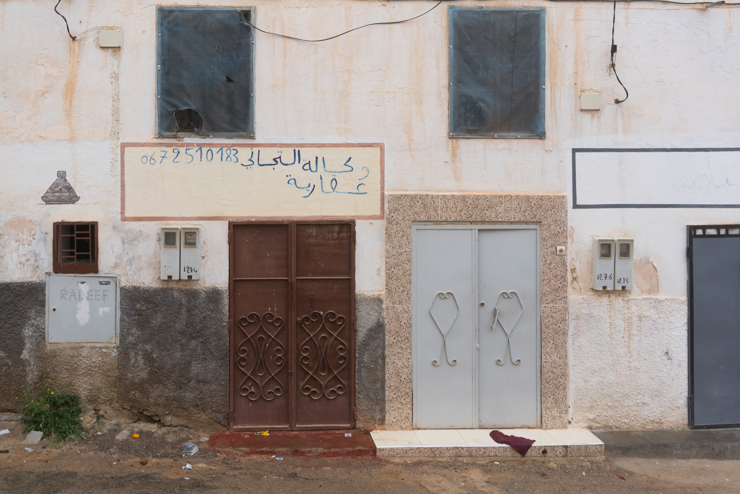 futuristphil_Morocco_4_20_2018_RXfull (416 of 434).jpg