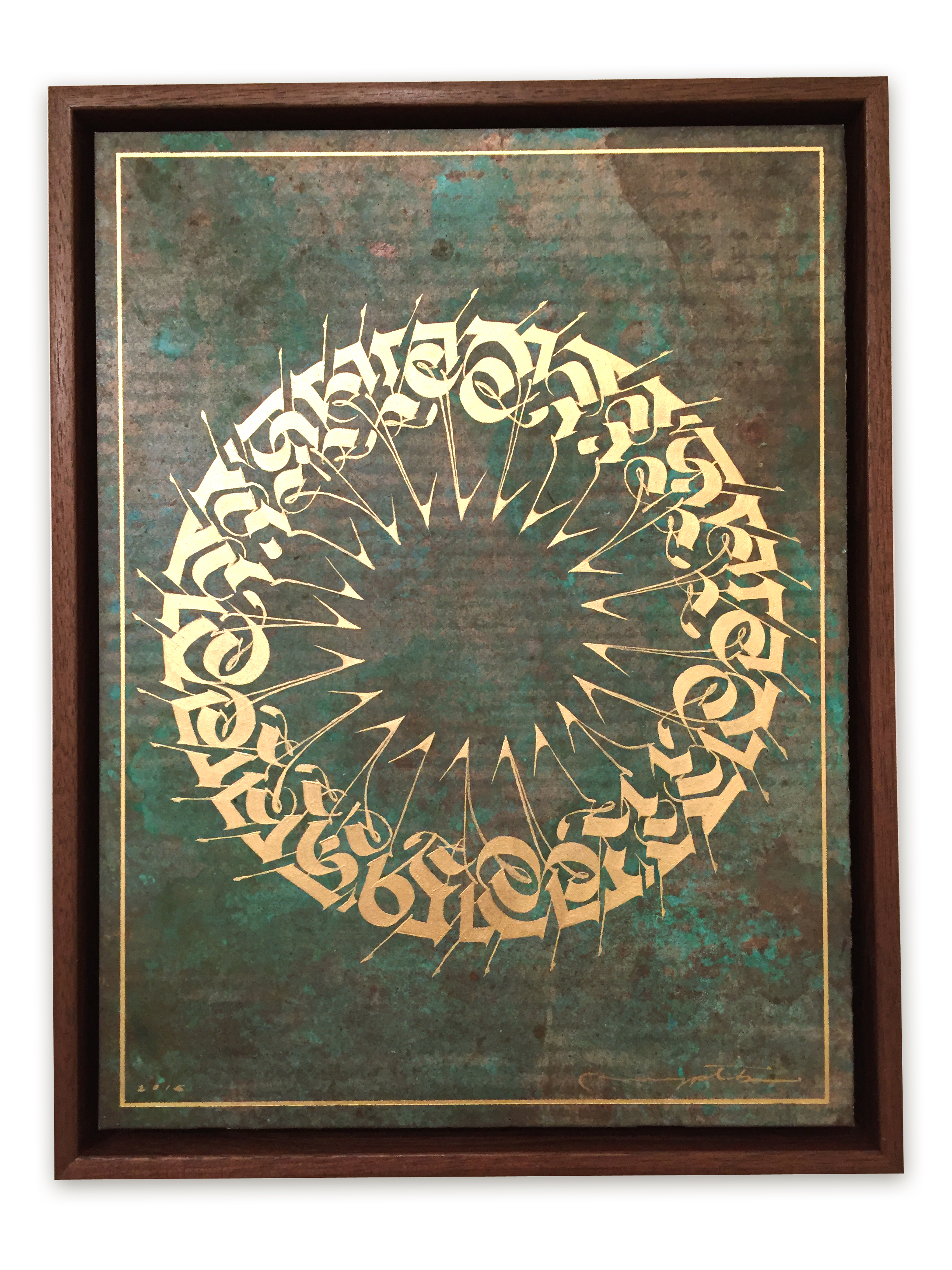 Cryptik  'Shanti' (2015)  9   x 12 x 2.25 Inches   Acrylic on Copper Patina Sheet, Framed   SOLD