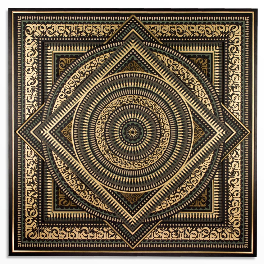 Cryptik 'The Oracle' - Mantradala Series (2015) 48 x 48 x 5 Inches Acrylic on Multiple-Layered Wood Panels, Framed  SOLD