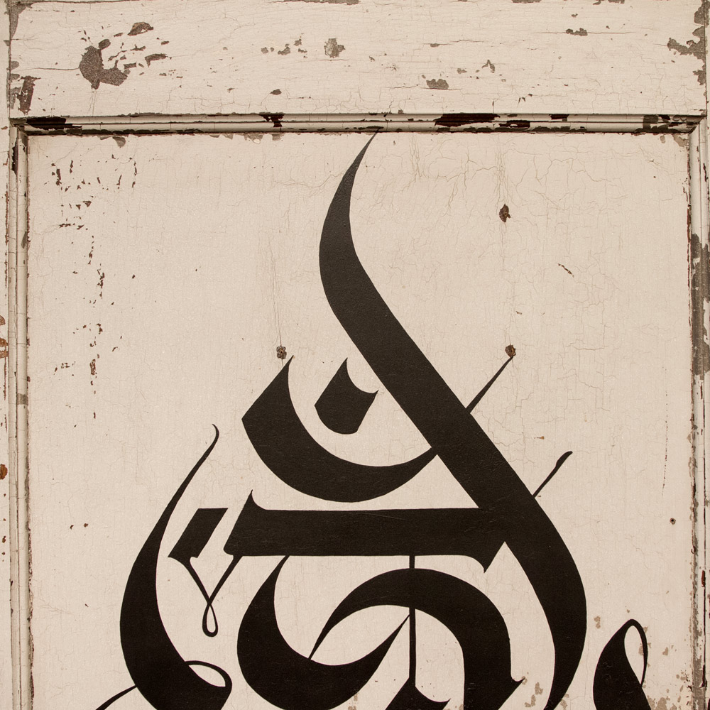 cryptik-satya-29.5x80-collector-preview-02.jpg