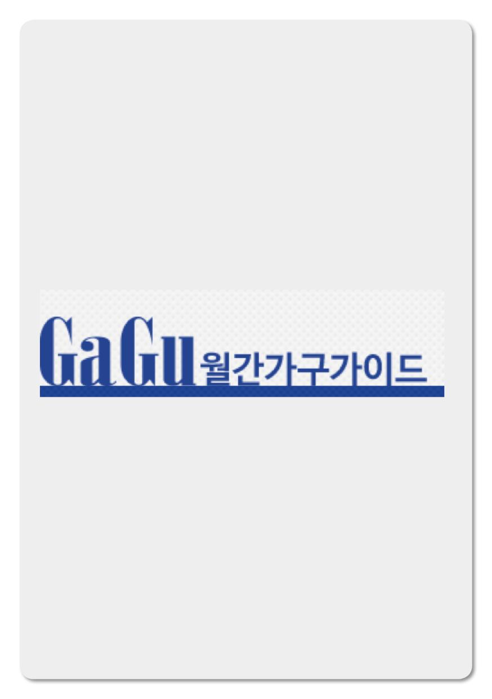 GAGU online magazine 10/2014