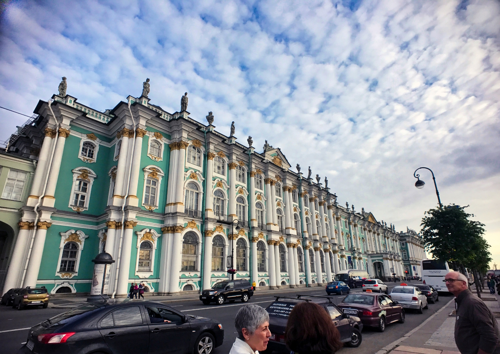 The Winter Palace at the State Hermitage Museum, the former residence of Peter the Great.