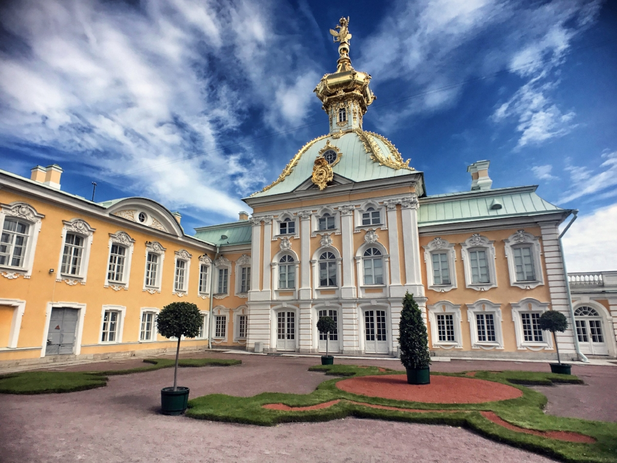 The Special Treasury, a museum that contains many of the treasures of  Peter the Great  and  Catherine the Great .