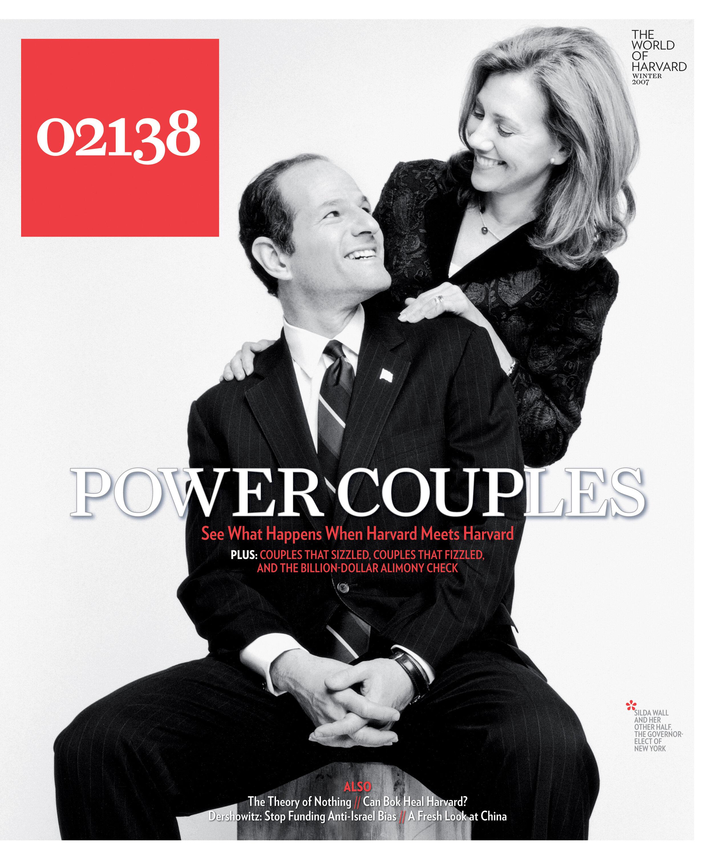 HRV_2007_01-COVER.jpg