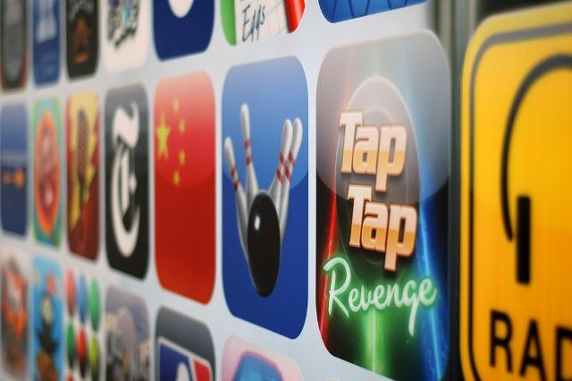 12-aplicaciones-iphone.jpg