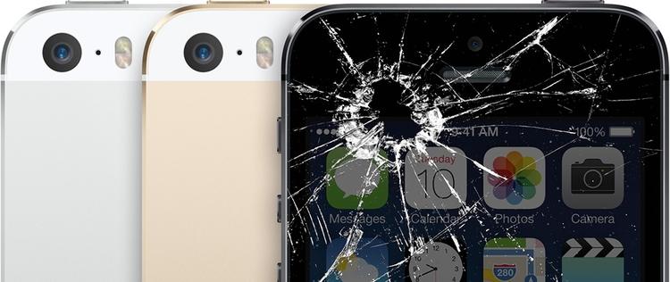 reparación de iPhone en Sevilla