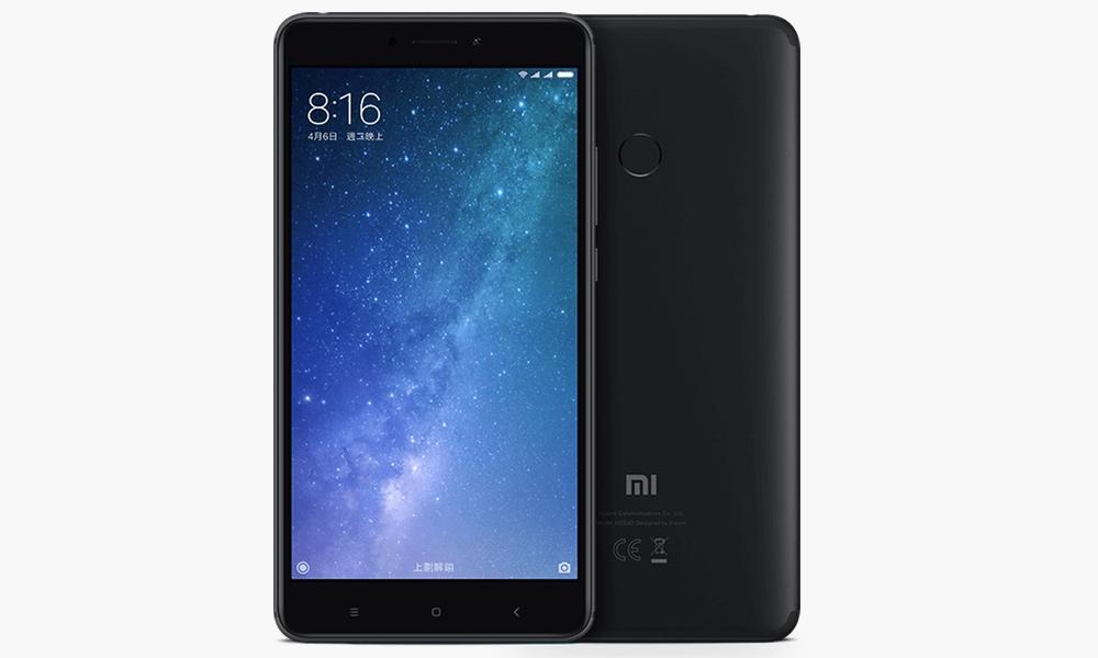 - En 60 minutos (con cita previa) te reparamos la mayoría de averías de tu Xiaomi Mi Max 2 en nuestra tienda de Sevilla