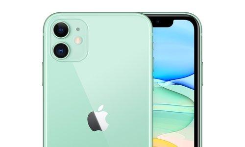galeria-reparar-apple-iphone-11-sevilla.jpeg
