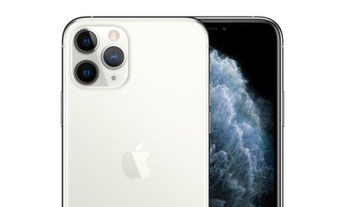 galeria-reparar-apple-iphone-11-pro-sevilla.jpeg