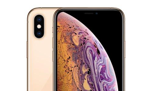 reparar-apple-iphone-xs-max-sevilla.jpeg