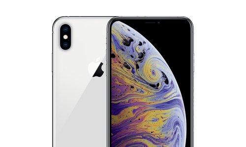 reparar-apple-iphone-xs-sevilla.jpeg