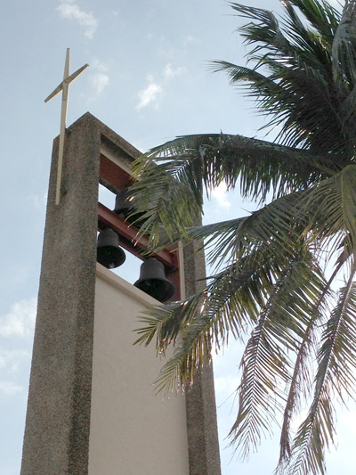 The Bell Tower at St Martin
