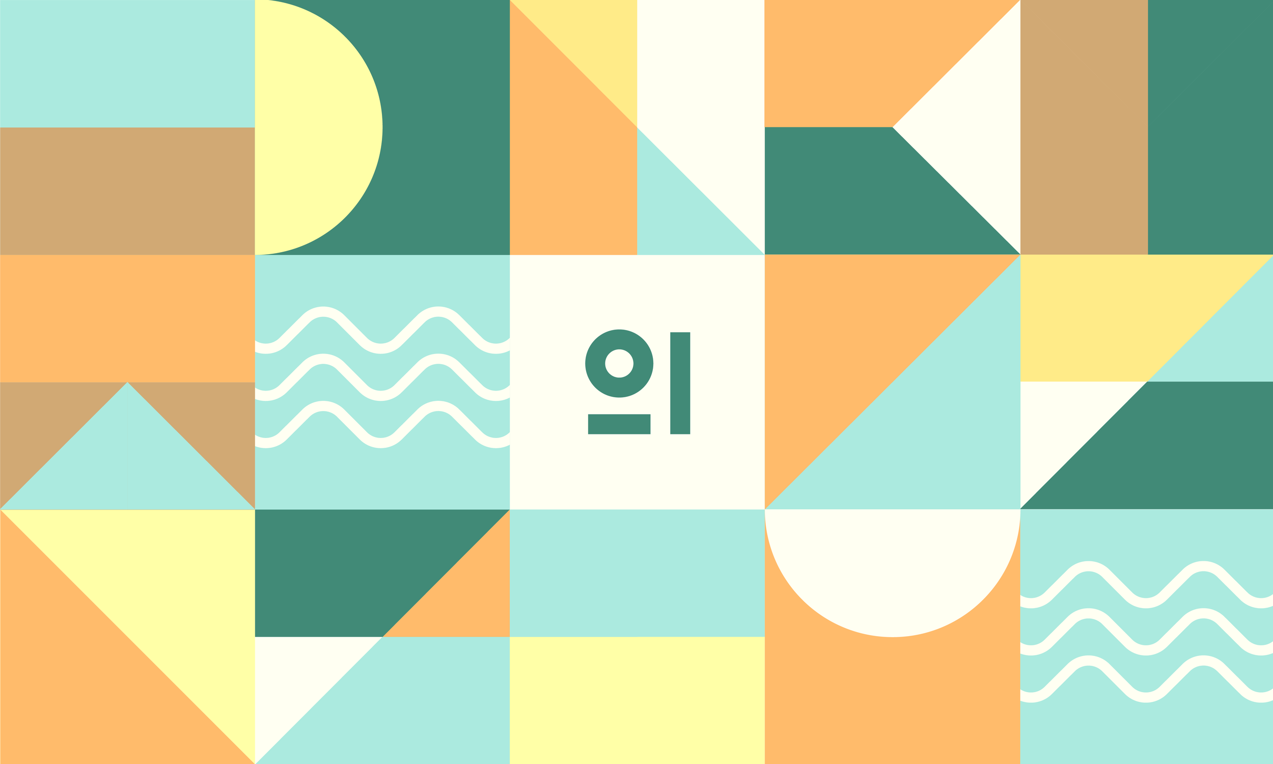 Yoshi & I - Identity Design | Design & Branding