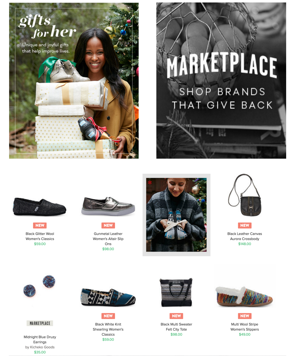 Holidays 2015 | TOMS Holiday Gift Guide