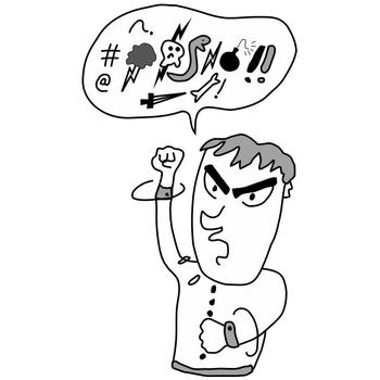 Profanity1.png