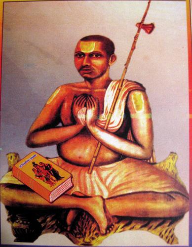Narayana theerthar