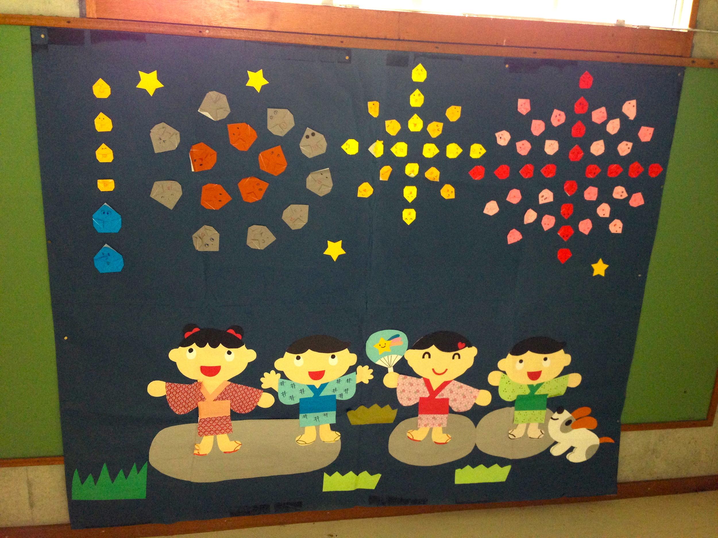 Elementary school student work