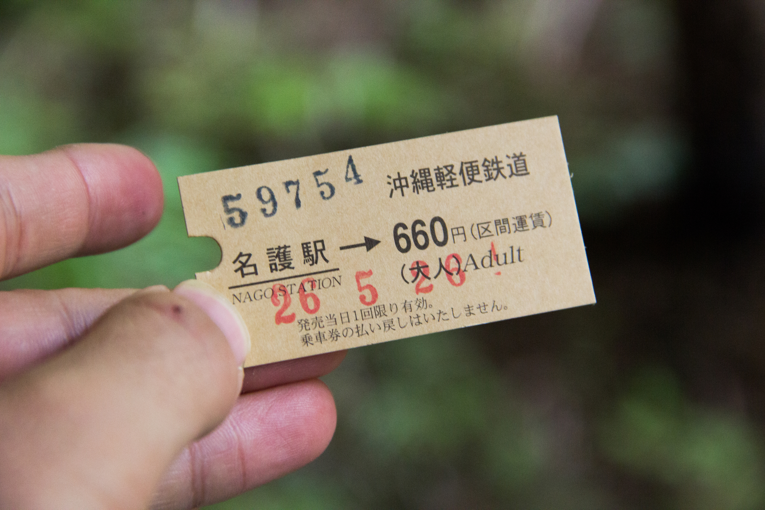 Our ticket, also there's only one stop.