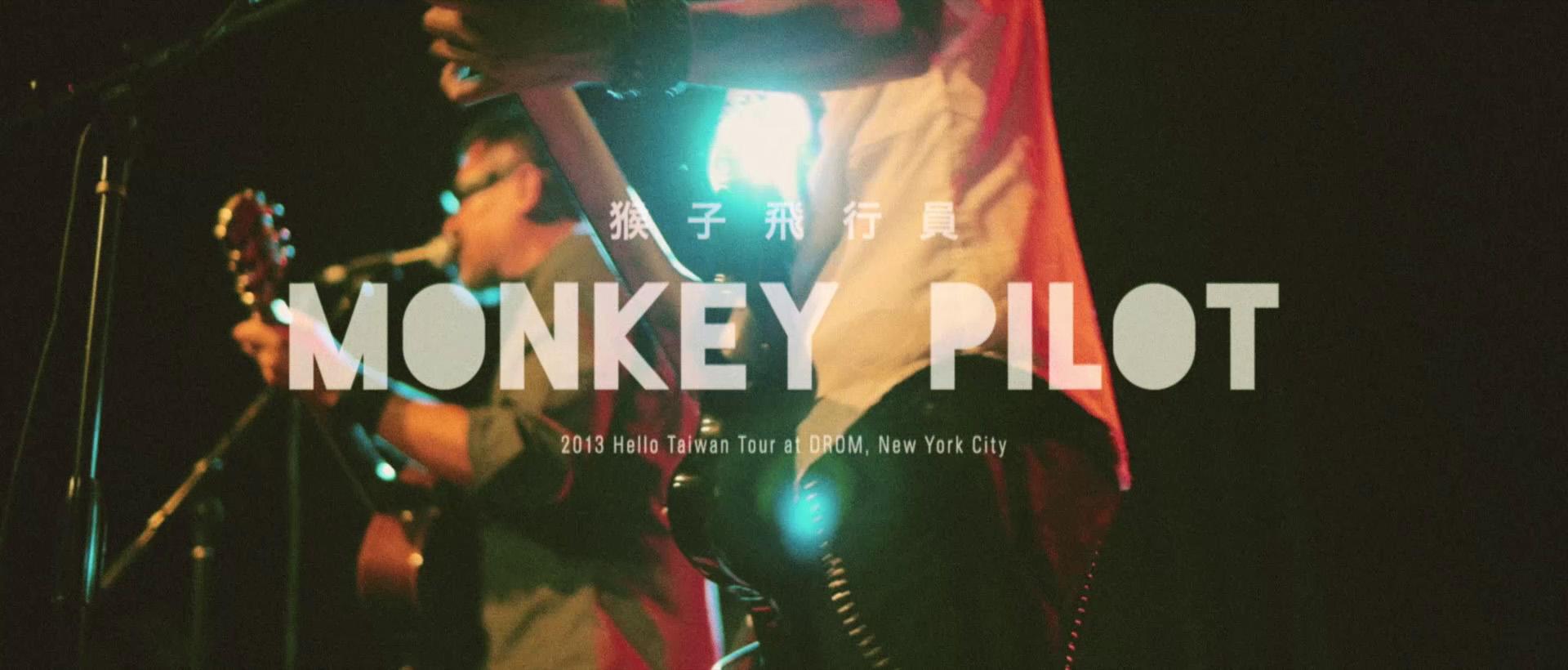 MonkeyPilot_in_NY_by_Stanley_Hsu.jpg